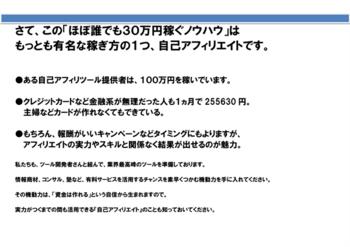 05-aki-08-04.png